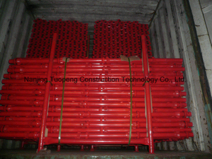 Cheap Price Cuplock Scaffold From Chinese Manufacturer